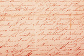 Old handwritten text — Stock Photo