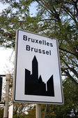 Brussels — Stock Photo