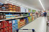 Supermercado aldi — Foto de Stock
