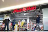 Media Markt — Stock Photo