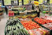 Hypermarket — Stock Photo