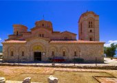 Plaosnik church in Ohrid — Stock Photo