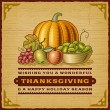 Vintage Thanksgiving Card — Stock Vector #54983731