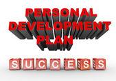 3d personal development plan — Stock Photo