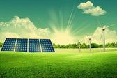 Energy park — Stock Photo