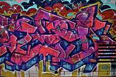 Psychedelic Graffiti — Photo