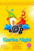 Garba night Poster — Stock Vector