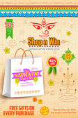 Happy Navratri Offer promotions — Stock Vector