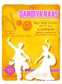 Dandiya Night Poster — Stock Vector