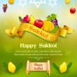 Jewish festival Happy Sukkot — Stock Vector #54049803