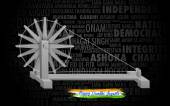Spinning wheel on India background for Gandhi Jayanti — Stock Vector