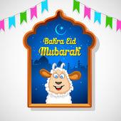 Bakra Id Mubarak — Stock Vector