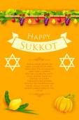 Jewish festival Happy Sukkot — Stock Vector