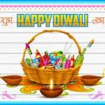 Happy Diwali Background — Stock Vector #54484023