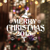 Merry Christmas and Happy New Year Background — Vettoriale Stock