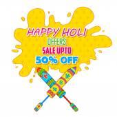 Holi promotional background — Vettoriale Stock
