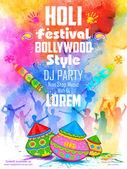 DJ party banner for Holi celebration — Stock Vector