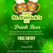 Saint Patricks Day background — Stock Vector #65781321