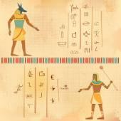 Egyptian art of human — Stock Vector