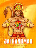 Lord Hanuman — Stock Vector