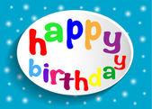 Inscription happy birthday — Stock Vector