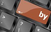 слово на клавиатуре компьютера — Стоковое фото