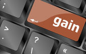 Gain word on computer pc keyboard key — Stock Photo