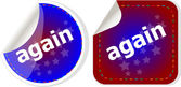 Again word on stickers button set, label — Stock Photo