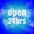 Security concept: open 24 hours on digital screen — Stock Photo #57402759