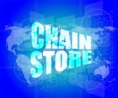 Business concept: chain store words on digital screen — Stockfoto