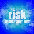 Management concept: words Risk management on digital screen — Stock Photo #57709451