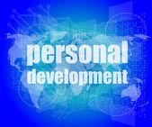 Word personal development on digital screen 3d — Stock Photo