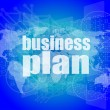 Management concept: business plan words on digital screen — Stock Photo #57773599