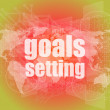 Goal setting concept - business touching screen — Stock Photo #64456639