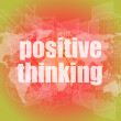 Positive thinking on screen - motivation business concept — Stock Photo #64456723