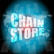 Business concept: chain store words on digital screen — Stock Photo #67102119