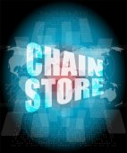 Business concept: chain store words on digital screen — ストック写真