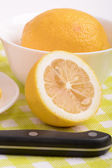 Juicy ripe lemons close up — Stock Photo