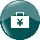 Case with Yen JPY sign icon. Briefcase button vector — Stock Vector