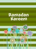 Arabic Islamic calligraphy of text Ramadan Kareem — Stock Photo