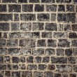 Abstract brick background — Stock Photo #58116519