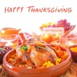 Happy Thanksgiving day — Stock Photo #58523003