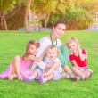 Happy mother with babies — Stock Photo #68606317