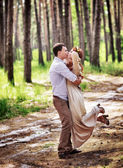 Loving couple in the park — Stock Photo