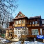 Wooden Villa in Zakopane — Stock Photo #67751917