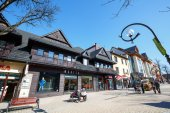 Commercial premises in downtown of Zakopane — Stock Photo