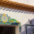 Typical streetlight tiles with drawings of southern Spain — Stock Photo #61313339