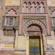 Antigua lateral gateway to the Great Mosque of Cordoba, Spain — Stock Photo #61325285