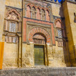 Antigua lateral gateway to the Great Mosque of Cordoba, Spain — Stock Photo #61325295