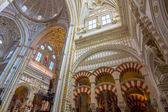 Christian area is mixed with Islam in the mosque of Cordoba, Spa — Stock Photo